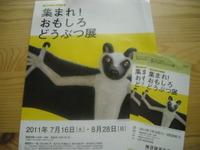 Yokosuka_p_2