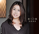 Yamamoto_s_118